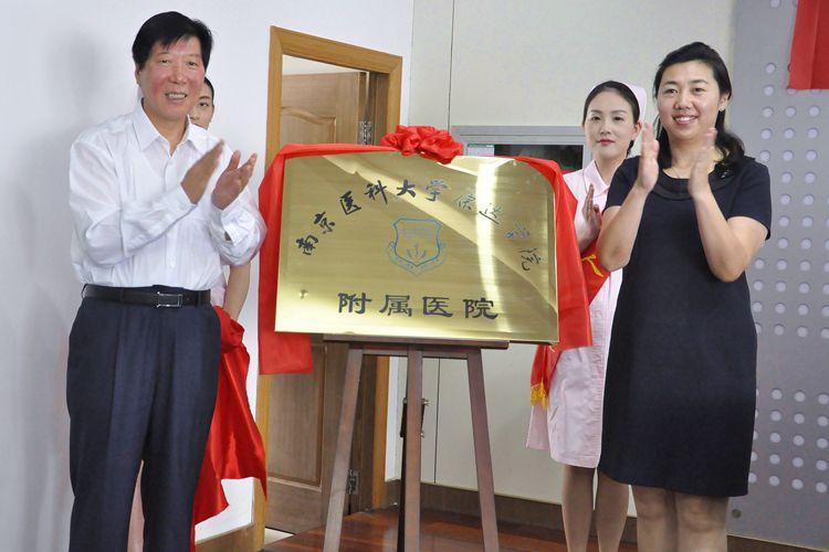 丹阳市人民医院成为我院附属医院签约暨揭牌仪式顺利图片